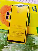 Защитное стекло 2.5D Full Glue для Xiaomi Mi 8 Lite полноэкранное черное