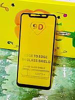 Защитное стекло 2.5D Full Glue для Xiaomi Mi 8 полноэкранное черное