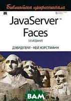 Кей С. Хорстманн, Гери Дэвид М. JavaServer Faces. Библиотека профессионала, 3-е издание