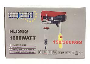 Электрический тельфер Euro Craft 150/300 кг (HJ202), фото 3