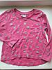 Реглан рожевий зірки Mads& Mette 98\104 для дівчинки