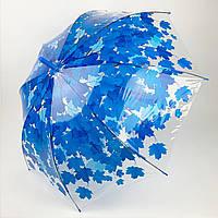Прозрачный зонт-трость c куполом грибком и кленовыми листьями, Paolo Rossi, синий, 3468-2