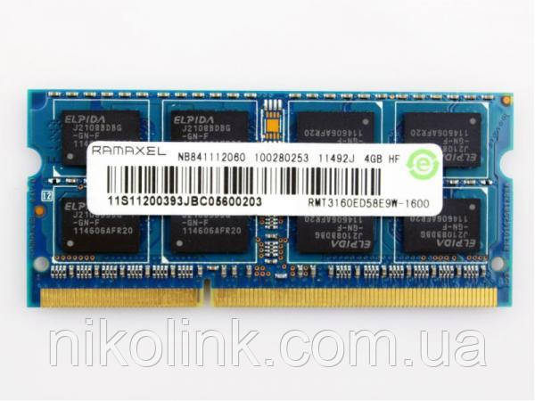 Память Ramaxel SODIMM DDR3 4GB PC3-12800S (1600Mhz) (RMT3160ED58E9W-1600)(8x2), б/у