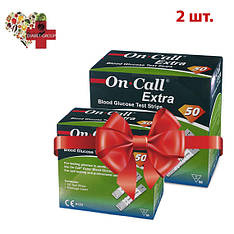 Купить тест-полоски On Call Extra (Он Колл Экстра) 50 шт. 2 упаковки