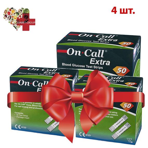 Купить тест-полоски On Call Extra (Он Колл Экстра) 50 шт. 4 упаковки