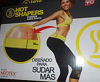 Майка для фитнеса для похудения с эффектом сауны Hot Shapers черная