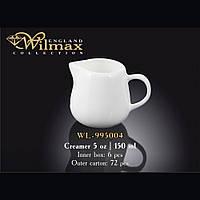 Молочник Wilmax 150мл. WL-995004