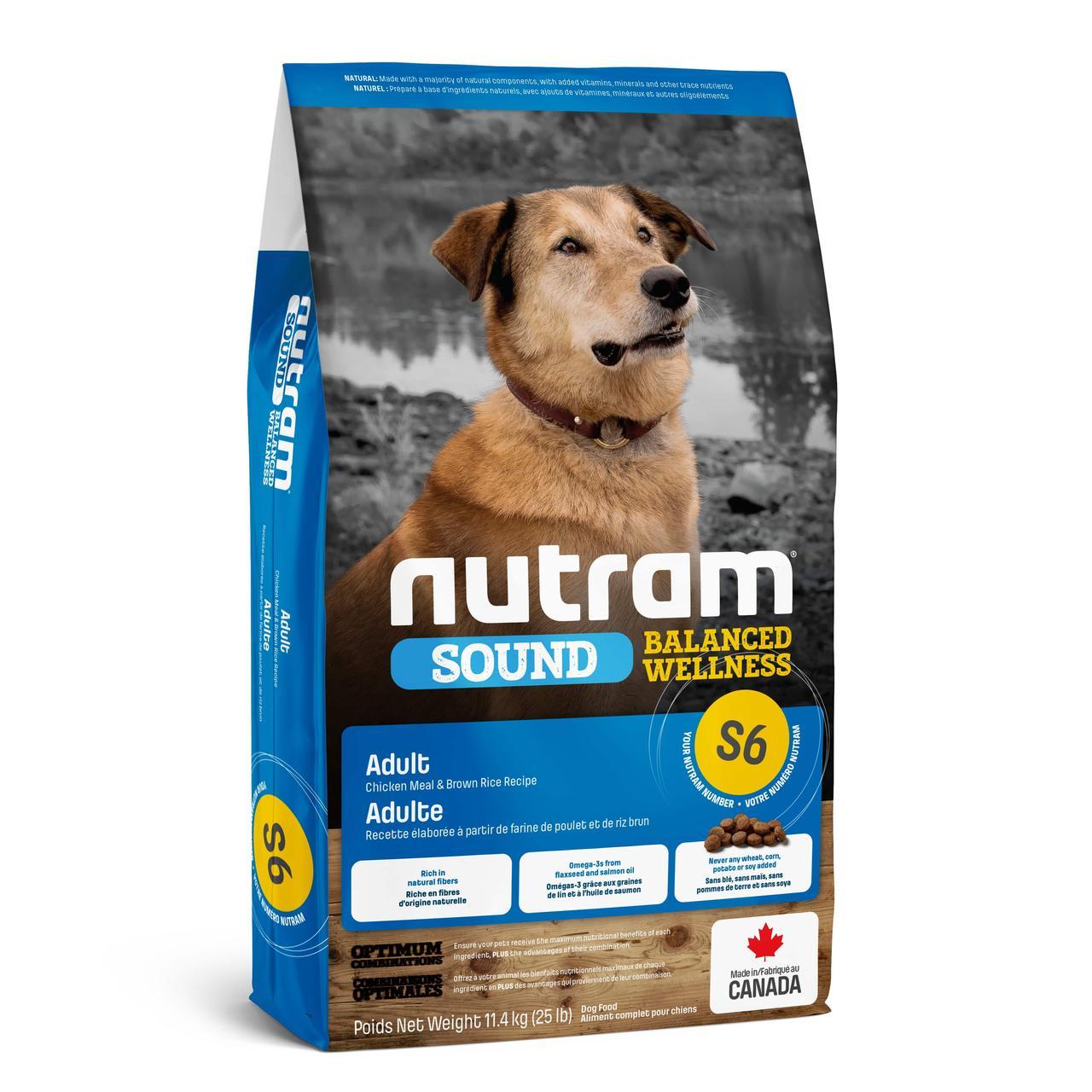 Корм для взрослых собак NUTRAM S6  с курицей и коричневым рисом 2 КГ