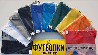 Дитяча однотонна футболка вільного крою (кольори в асортименті)