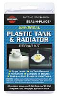 Набор для ремонта пластиковых бачков и радиаторов Versachem 90214