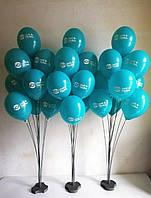 Підставка тримач для кульок підлогова висота 130см