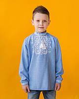 Дитяча вишиванка для хлопчика Зірка