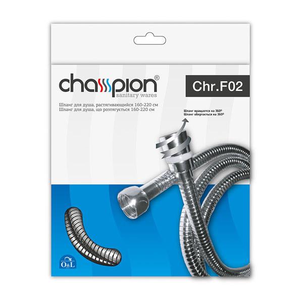 Шланг растяжной CHAMPION Chr.F02 (160 см) с подшипником (CH0166)