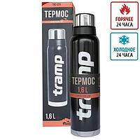 Термос Tramp 1,6 л TRC-029 с пожизненной гарантией