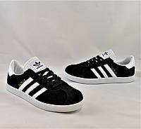 Кроссовки Adidas Gazelle Чёрные Мужские Адидас (размеры: 41,43,45)