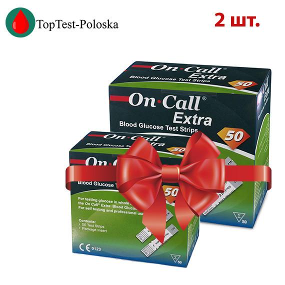 Тест-полоски On Call Extra (Он Колл Экстра) 50 шт. 2 упаковки