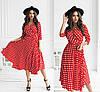 Женское платье миди на запах (3 цвета) ТК/-6050 - Красный