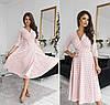 Женское платье миди на запах (3 цвета) ТК/-6050 - Пудра