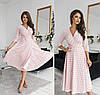 Жіноче плаття міді на запах (3 кольори) ТК/-6050 - Пудра
