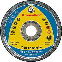 Kronenflex круги отрезные