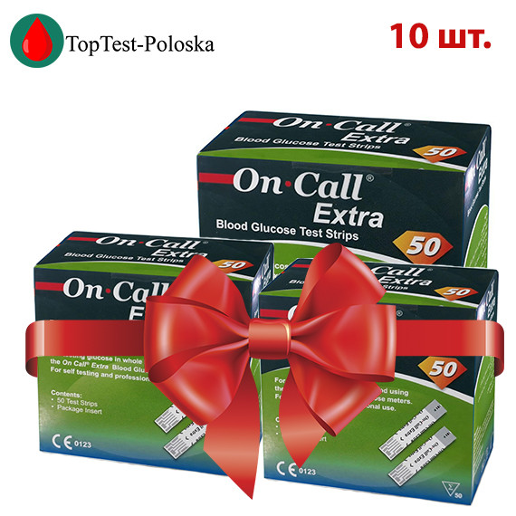 Тест-полоски On Call Extra (Он Колл Экстра) 50 шт. 10 упаковок