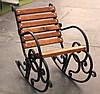 Кресло-качалка кованая 0,5м