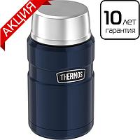 Термос для еды Thermos SK3020 0,71 л (пищевой термос), фото 1