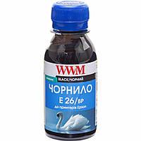 Чернила WWM Epson XP-600/XP-605/XP-700 100г Black pigm. (E26/BP-2)