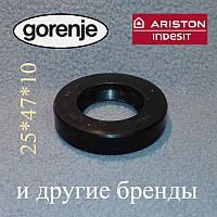 Сальник 25*47*10 SKL для пральної машини Indesit і Ariston