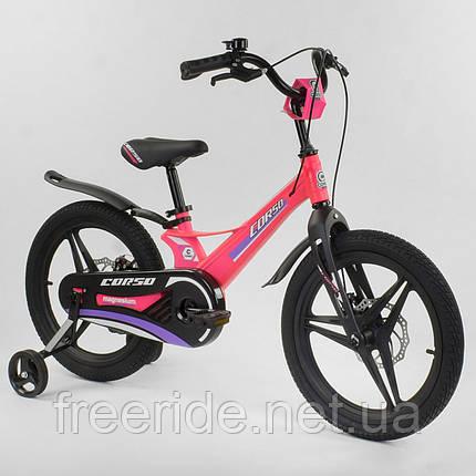 """Детский Велосипед CORSO 18"""" MG (литые диски), фото 2"""