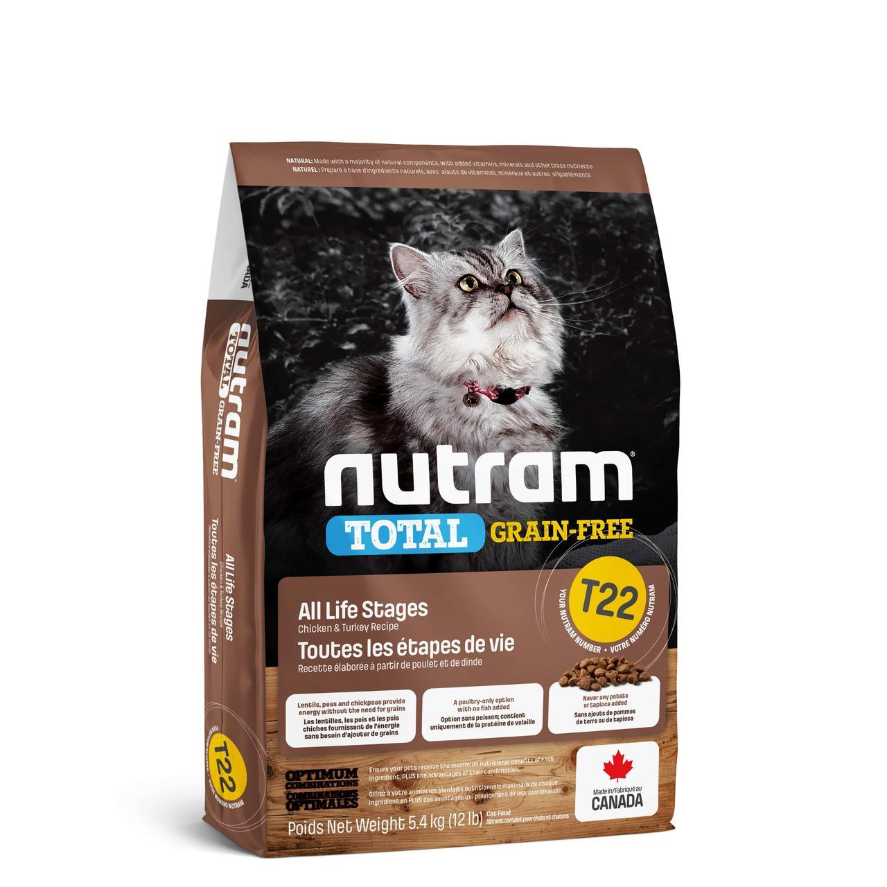 Корм для котов T22_NUTRAM  холистик без зерновой, индейка/курица 320 г