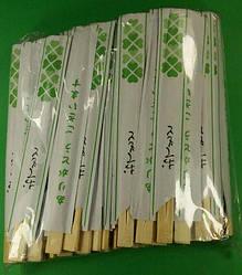 Палочки для суши бамбуковые в индивидуальной упаковке 21 см 100 шт Торнадо