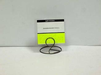 Ценник пластиковый маленький (6*5)ценник (50 шт)