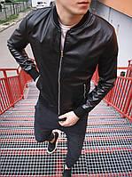 Куртка кожаная мужская весенняя / осенняя бомбер ЛЮКС качества