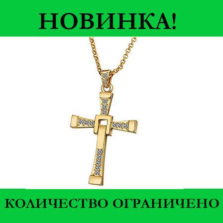 Крест Доминика Торетто с цепочкой Золото, фото 2