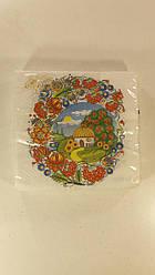 Салфетка (ЗЗхЗЗ, 20шт)  La Fleur Родительский дом(802) (1 пач)