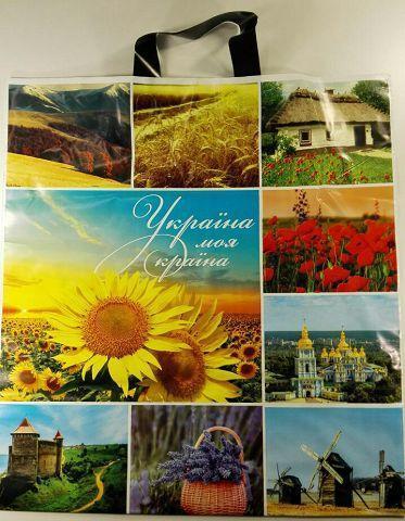 Пакет с петлевой ручкой 42см 47см 60мк Україна моя країна (25 шт)