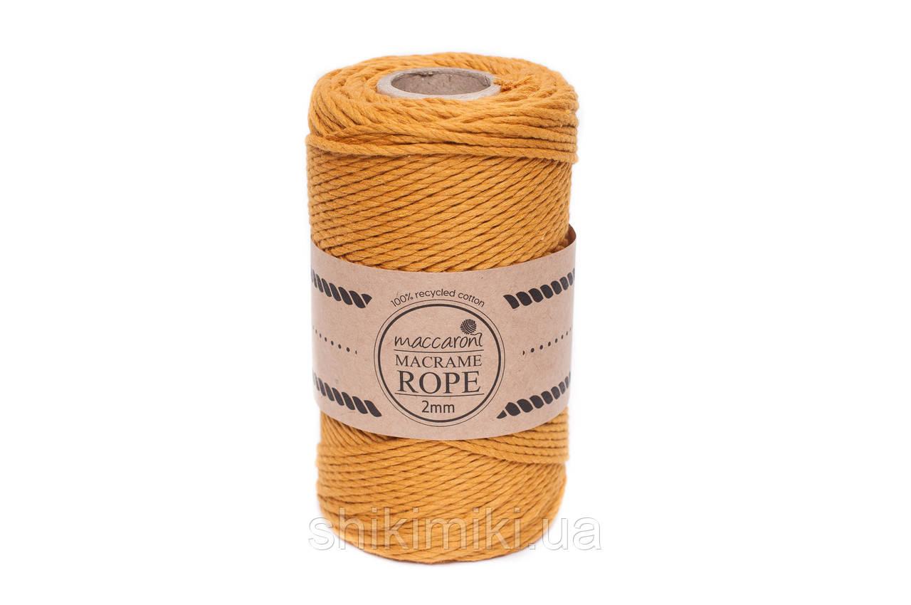 Эко шнур Macrame Rope 2 mm, цвет Горчица