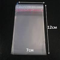 Пакеты с клейкой лентой 7см 12см 25мк (1000шт)