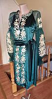 """Плаття на випускний """"Заріна"""" зелене"""
