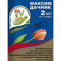 Протравитель Максим Дачник 2 мл Syngenta Зеленая Аптека Садовода
