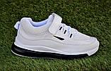 Детские стильные кроссовки Fila фила бордовые р32-37, копия, фото 2