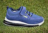 Детские стильные кроссовки Fila фила бордовые р32-37, копия, фото 3