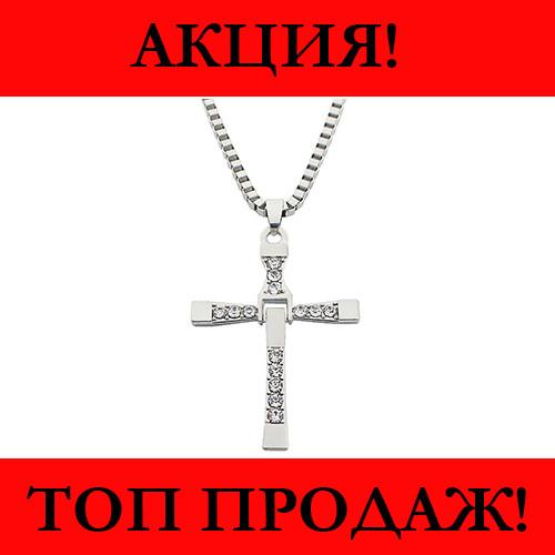 Крест Доминика Торетто с цепочкой Серебро- Новинка