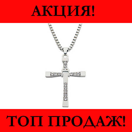 Крест Доминика Торетто с цепочкой Серебро- Новинка, фото 2