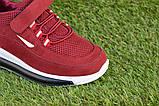 Детские стильные кроссовки Fila фила бордовые р32-37, копия, фото 8