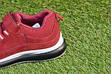 Детские стильные кроссовки Fila фила бордовые р32-37, копия, фото 7