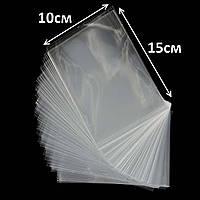 Пакеты полипропиленовые 10см 15см 25мк (1000 шт)