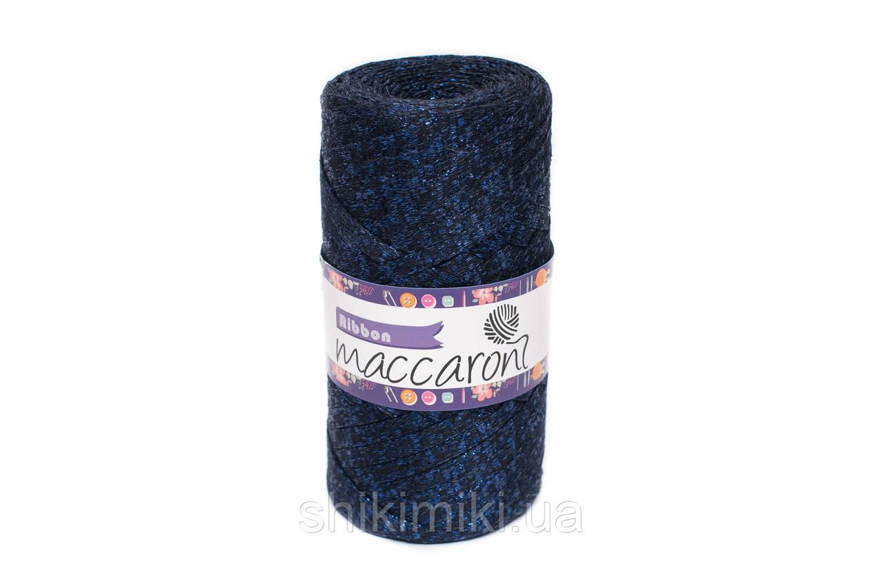 Трикотажный плоский шнур Ribbon Glitter, цвет Кобальт