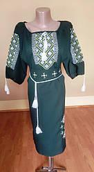 """Сукня вишивана """"Безкінечність"""" зелена"""